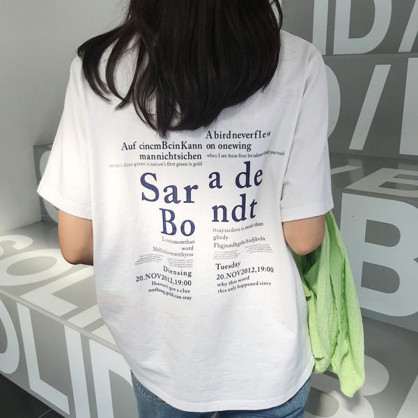 分割字母水洗T恤